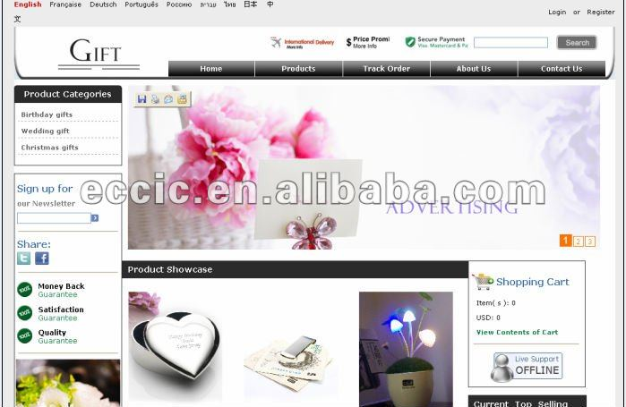 Online shop store for gift