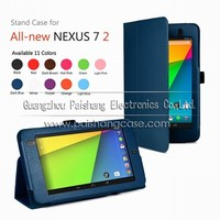 China supplier Alibaba tablet PC leather case For Nexus 7 2013