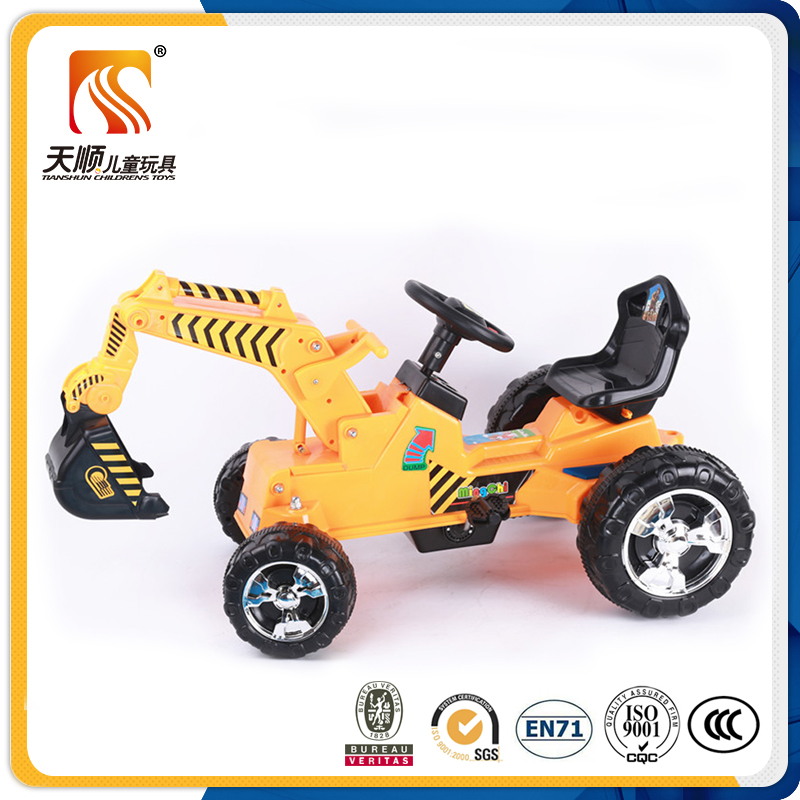 Best gift electric car for kids with good quality cheap price
