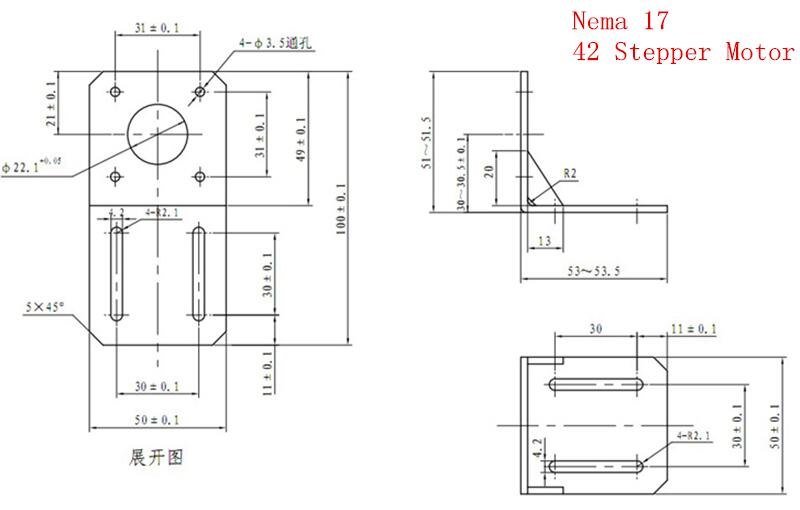 stepper motor bracket (4)