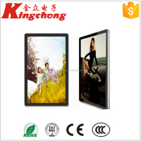 19'' to 84'' Android or PC Win7 , indoor information LCD advertising display promotions