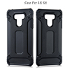 Outdoor Armor protection case For LG G6 shatter resistant dustproof Armor mobile phone case