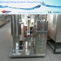 Sell non carbonated caffeine drink production line