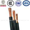 /product-detail/yh-flexible-rubber-cable-for-electrical-welding-application-1861156371.html