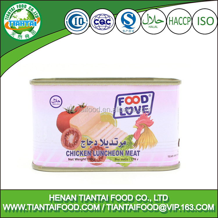 fmcg food products African food canned chicken ham halal