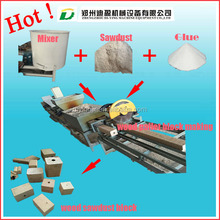 2017 Making Cutter Hot Press Wood Chips Sawdust Shaving Pallet Block Machine