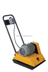 Electric Vibrating compactor HZR80-C 13KN Force