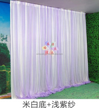 New style professional fashion wedding hotel decoration stage bridal backdrop swag curtains