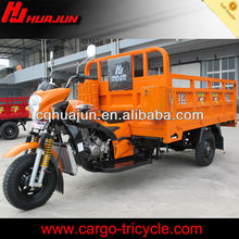 cargo three wheel motorcycle/cheap used motorcycles/gasoline generator