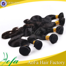 Great lengths 26 inch Malaysian human hair extension