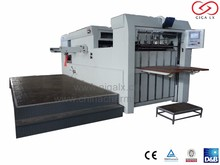 LXMHC- 1100/1300/1500/1650B Semi- Automatic Die Cutting & Creasing Machine