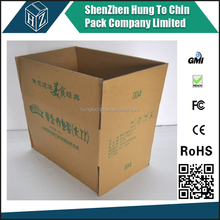 Packaging Decorated clamshell cardboard paper box