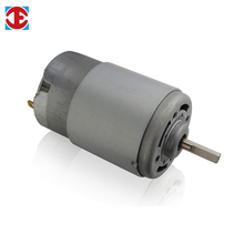 Household fan high torque permanent magnet 12v dc motor