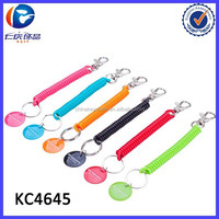 Multi-function Travel Key Ring Mobile Wallet Chain Strechable Rope Bungee Cord Key Chain