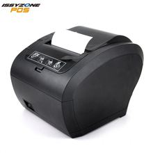 Cheap Commercial Handheld Receipt Label Barcode Sticker Bluetooth Thermal Printer