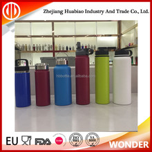 Powerade 18/8 stainless steel vacuum insulated sports drink water bottle