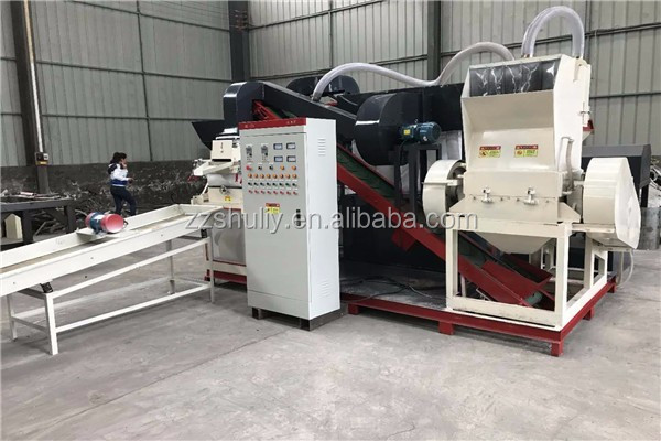 SLY Copper wire crusher machine copper wire recycling machine for sale