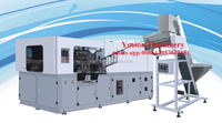 YS600SF-6 high speed full-automatic PET stretch bottle blowing moulding machine