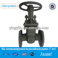 gost stem gate valve china manufacturer alibaba dot com wiki