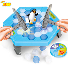 hot selling activate family games penguin trap game