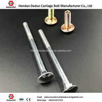 Hardware Products Carriage Bolt M8