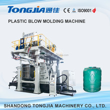plastic water barrel / tank/ bottle making machine