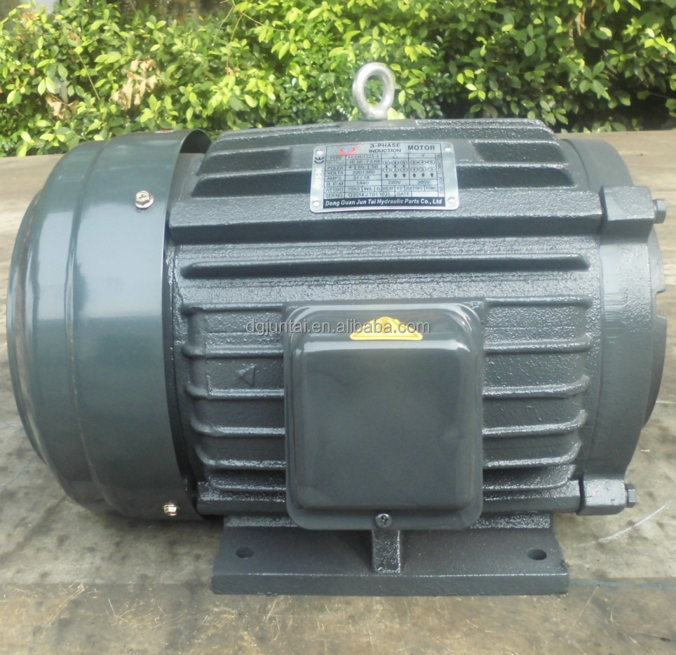 3 phase 10HP 7.5kw 4Poles FA1 type horizontal electrical motors for hydraulic machinery