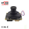 Enster 2MP 1080P IP Camera Module NST-IPH020