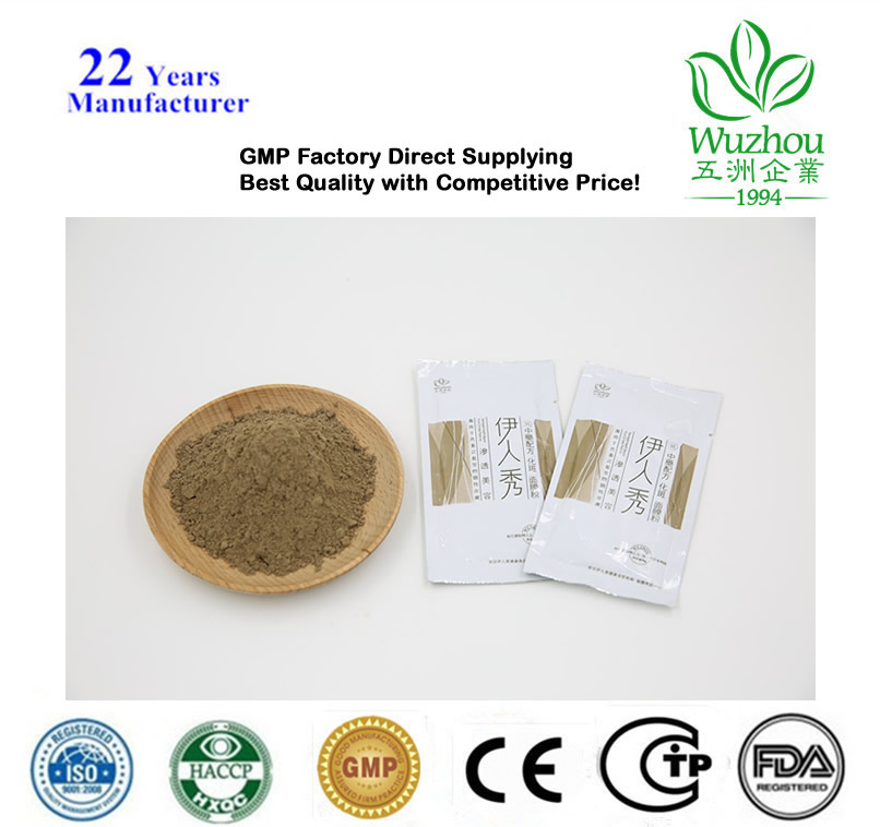 herbal extract cosmetic mask powder spot removing mask powder OEM & ODM