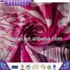 2015 New Design Velvet Printed Fabrics in China Manufacturers
