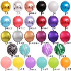 22inch Helium Foil Balloon  New Years Gift Valentine Day Birthday Party Decoration 4D Balloon