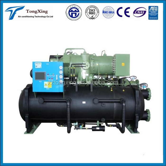 High efficiency Screw Type Water Cooled Chiller