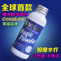 2016 Wholesale cokelife solid powder SPA personal sex lubricant