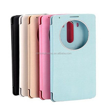 Circular S Window Flip Brushed Texture PU Leather Battery Back Case for LG G3 D850 LS990