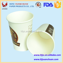 custom printed 12oz disposable paper coffee cup with lid