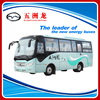 28 seats new hino buses price of new bus