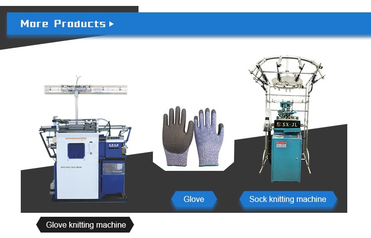 SJT2000 Computerized Glove Knitting Machine