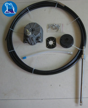 MARINE OUTBOARD STEERING SYSTEM/MECHANICAL STEERING SYSTEM WITH M66 CABLE/HELM FOR YACHT