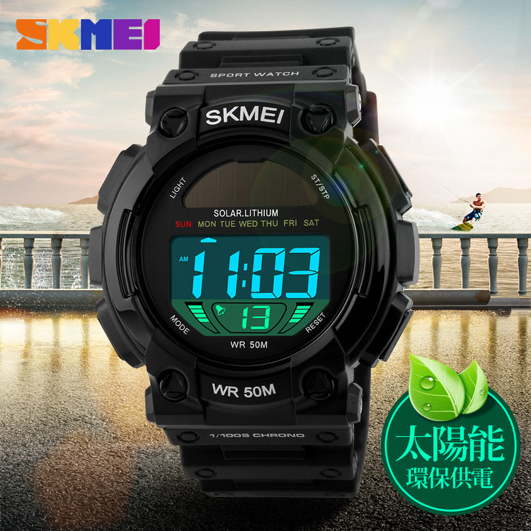 Made in china promotional discount 30m waterproof solar power digital sport watch