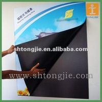 Indoor adhesive backlit film