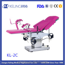 electric gynecology examination table surgical operating table