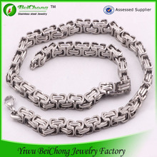 2014 High quality Supported Personalized Stainless Steel Byzantine Mens Chain Necklace in Roll D6-0002