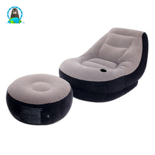 PVC inflatable living room sofa inflatable air filled sofa chair