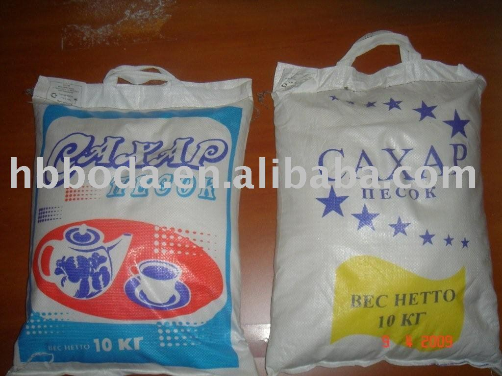 50kg BOPP rice bag