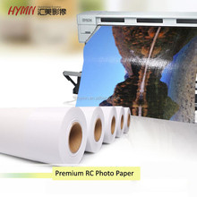 rc photo paper roll 260g matte photo paper japan photo paper