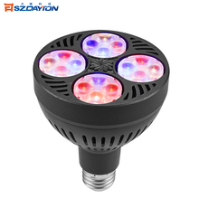 Cooling-Fan LED PAR38 60W Growing Light For Growing Plant