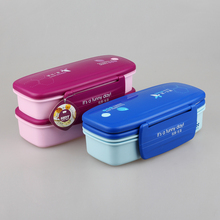 Eco Friendly Japan Style Double Layer Student Lunch Box BPA Free