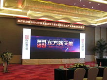 New products advertising led wall/indoor outdoor led xxxx video xxx wall