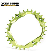DaBomb Aluminum 7075 T6 Teeth 30T 32T 34T 36T Bicycle Chainring