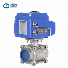 pvc electric actuator ball valve for Solid/Liquid and Gas